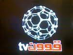 قون tv