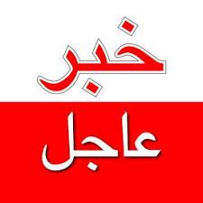 بترشيح من الرياضيين ..كابتن طيار عادل المفتي يقترب من وزارة الشباب والرياضة