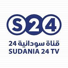 سودانية 24 تفوز بالحقوق الحصرية لمباراة المريخ والشبيبة