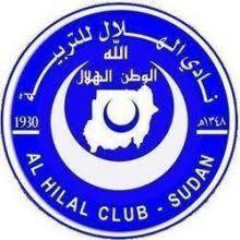نادي الهلال يؤكد إقامة مباراته امام ريون سبورت الرواندي ليلا بالجوهرة الزرقاء