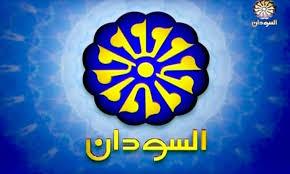 مواطنون يمتنعون عن مشاهدة تلفزيون السودان