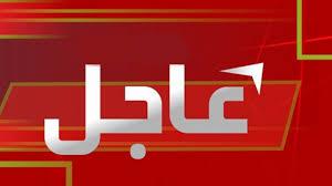 قناة الملاعب تعلن عن نقلها لمباراة صقور الجديان ضد تنزانيا