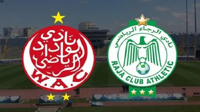 قمة مغربية في البطولة العربية