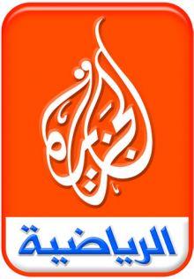 الجزيرة الرياضية تحصل على حقوق بث الدورى المصرى .. ومباراة الزمالك وإنبى البداية!!!