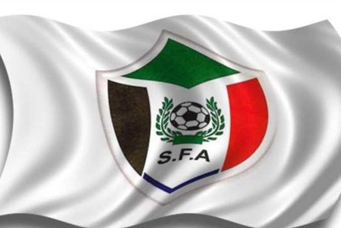 الاتحاد السوداني يصدر برمجة الممتاز اليوم