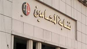 نقيب المحامين السودانيين قرار مسجل تنظيمات العمل لا يعنينا في شى وسندافع عن الحقوق بكافة الوسائل