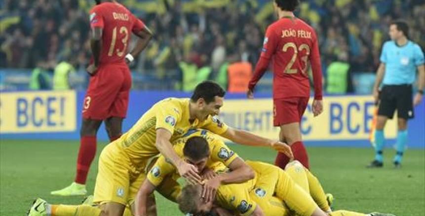 انجاز جديد ..أوكرانيا تصعق البرتغال وتتأهل ليورو 2020