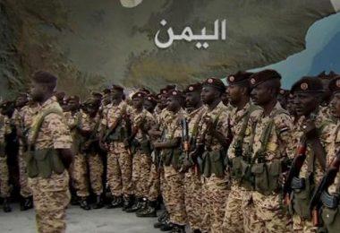 الحوثي :وفاة 4253 جندي سوداني باليمن