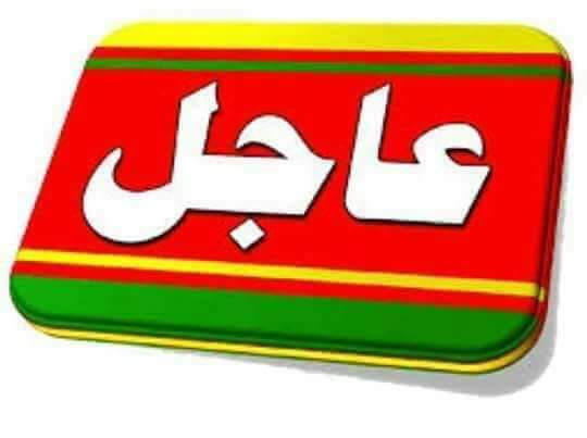 عرض خليجي لهداف المنتخب ياسر مزمل