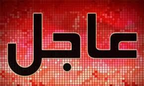 تجددت اليوم بالسوق العربي ..اشتباكات اولتراس تهدد مباراة الق..