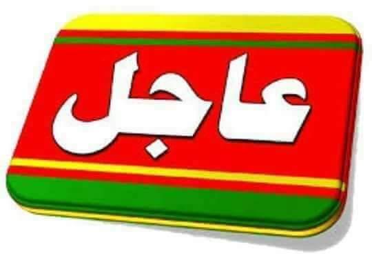 الهلال يقيل الجنرال ويكلف هيثم بمهام المدير الفني