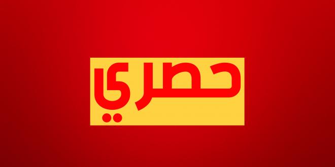 قيادات هلالية تطالب بتسجيل سادات الامل