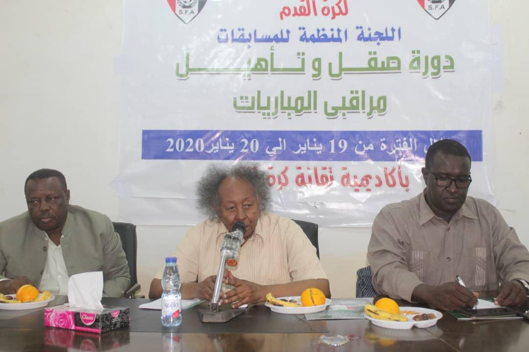 الاتحاد السوداني يحسم اتهامات بالتواطؤ اليوم