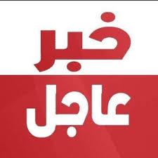 مجلس الهلال يقفل تدريبات الفريق الأول ويغلق أبواب النادي