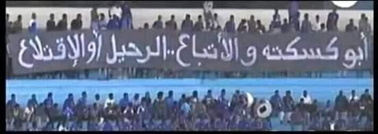 مشجع هلالي يزرف الدموع في اعتصام النادي
