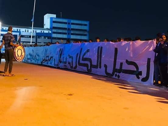 جماهير الهلال تواصل الاعتصام وتطالب برحيل الكاردينال