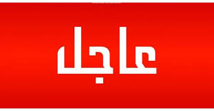 حرمان السيتي من التمثيل في بطولات اوربا لعامين