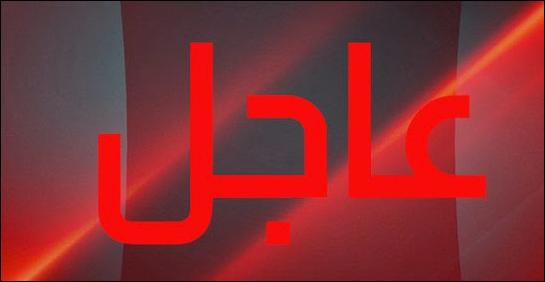 قبطان الهلال شبو يعلن ترشحه لرئاسة الازرق