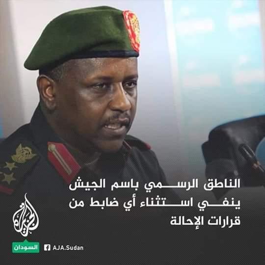 القوات المسلحة: الحديث عن قضية محمد صديق كسب سياسي