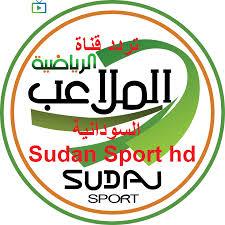 قناة الملاعب السودانية تتراجع عن تشفير الدوري الممتاز
