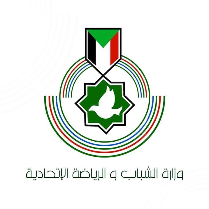 وزارة الشباب والرياضة تكون لجنة تحقيق للاتحاد الرياضي السوداني للطاولة