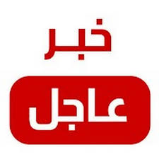 """حي العرب بورتسودان يشكو المريخ في """"طبنجة"""""""