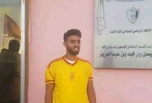 وفاة لاعب المريخ الفاشر محمد المصري