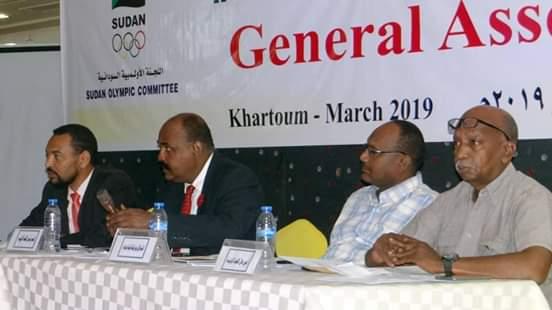 اللجنة الاولمبية تعلن عن قيام الجمعية العمومية