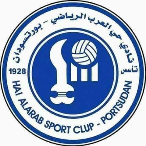 مجلس إدارة نادي حي العرب بورتسودان يتقدم بإستقالات جماعية