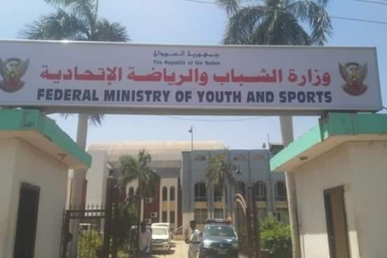 وزارة الشباب توفر للدولة ستة مليار شهريا بعد الانتقال لمقرها الجديد