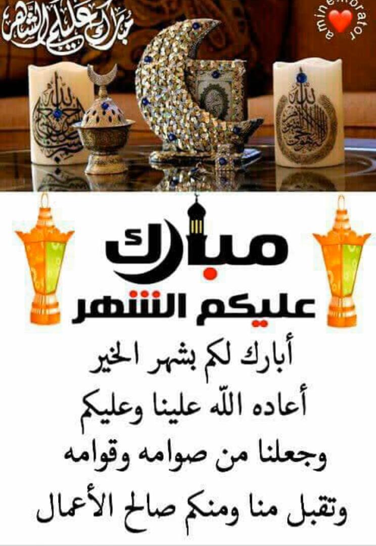 السودان  ... السبت غرة رمضان