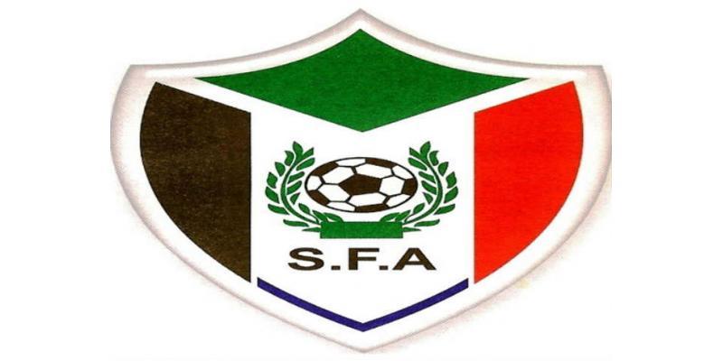 الاتحاد الدولي لكرة القدم يدعم الاتحاد السوداني بـــ(500) الف دولار