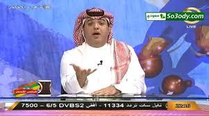 """إعلامي سعودي يدين بالفضل ويؤكد: """"السودانيون شاركوا في تأسيس .."""
