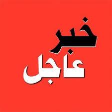 الفحص الثالث يؤكد إصابة أحمد هارون بالكورونا