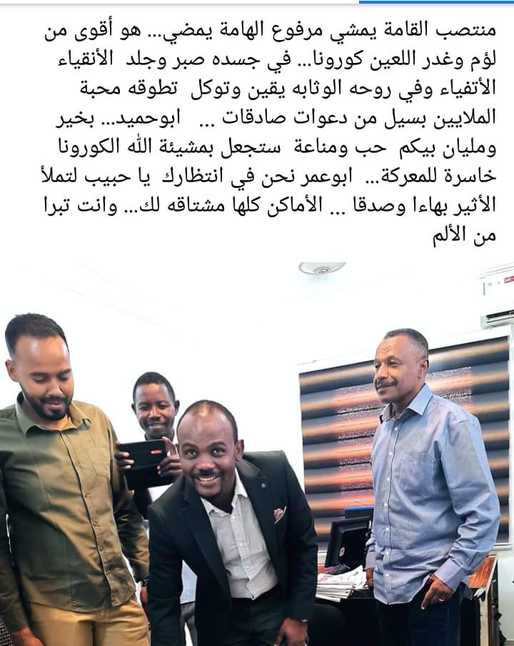 مدير عام هيئة  المواني  يتهم  جهات بإشاعة البلبلة لنشر أخبار مفبركة عبر قناة الجزيرة