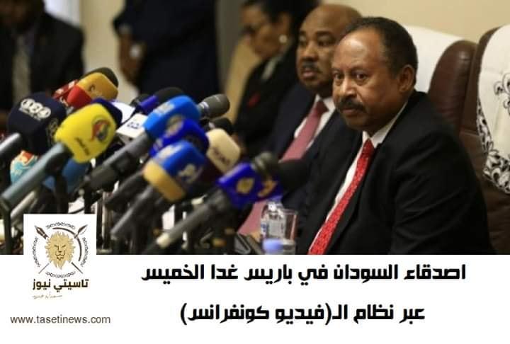 22  من أصدقاء السودان تعلن عن دعم الدولة في يونيو