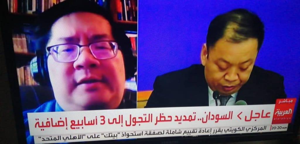 العربية:تمديد حظر التجوال بالسودان لاسبوعين