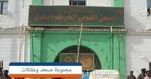 تعرف على أسمائهم (7) مخالطين لعلي عثمان وعبد الرحيم مهددون بكورونا