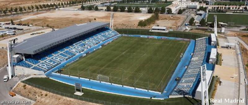الريال يستكمل مباريات الدوري في الملعب «الرديف»