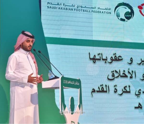 الرياض.. الامير يتوقع الغاء الدوري السعودي