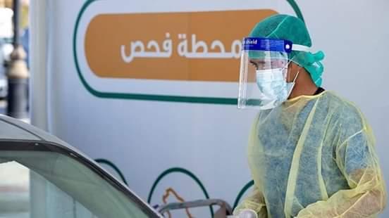الهلال:ملتزمون بالاجراءات الصحية