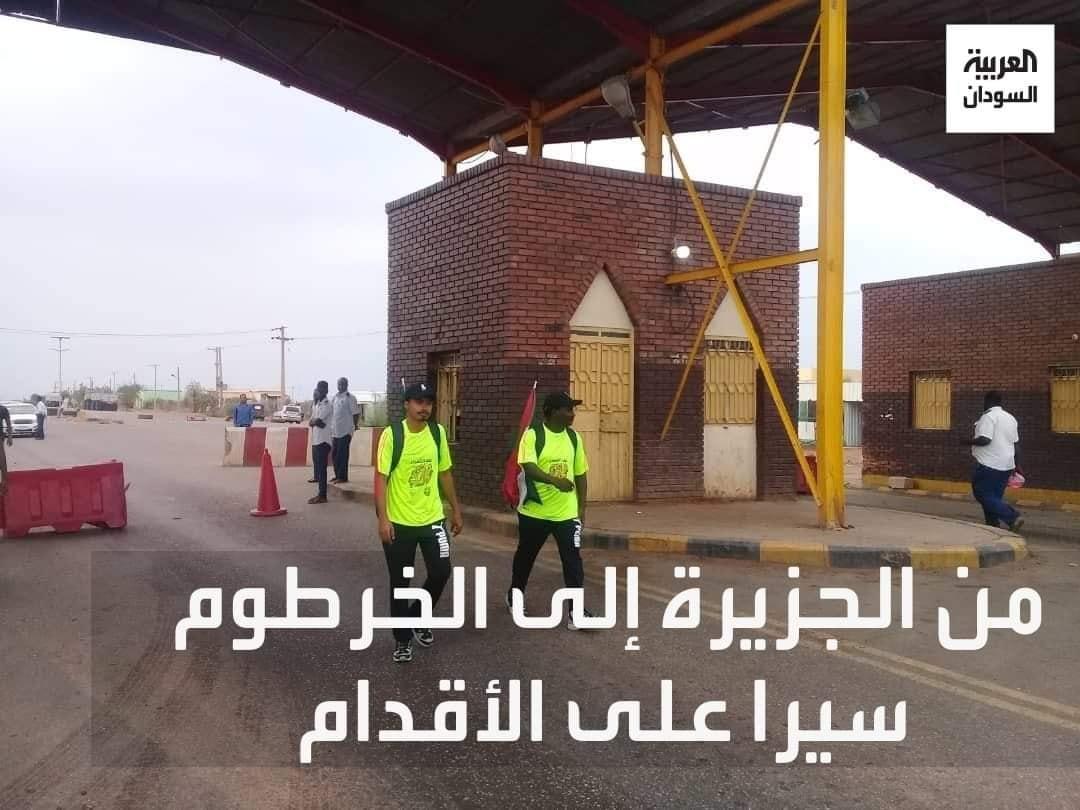 شابان يسيران بالاقدام من الجزيرة للخرطوم لتسليم مذكرة لحمدوك