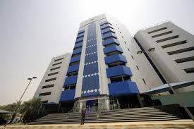 بنك السودان يعلن المواعيد الجديدة للعمل