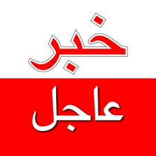 نتيجة فحص لاعب الهلال عمر يوسف سلبية