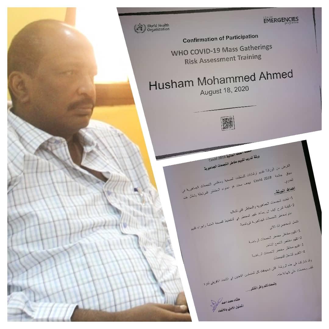 هشام يحصل على شهادة الأمم المتحدة في مخاطر التجمعات بكوفيد 19
