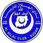 الاتحاد السوداني لكرة القدم يعلن لجنة تطبيع الهلال بالسبت