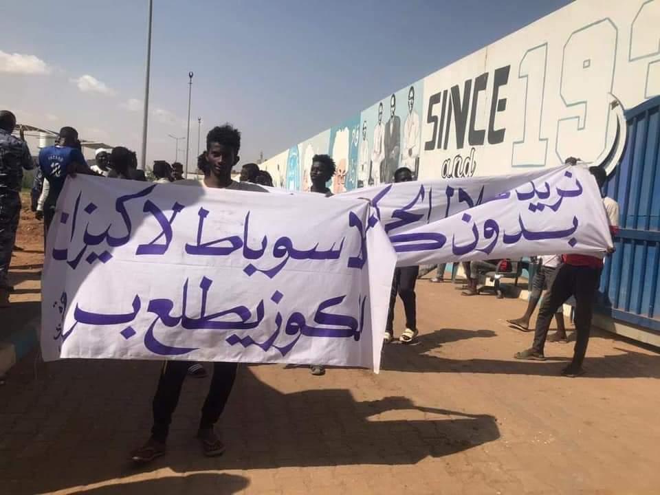 احتجاجات في نادي الهلال ترفض تعيين السوباط ورفاقه لمجلس الهل..