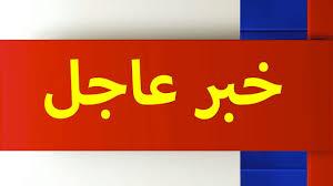 اعتقال رئيس الهلال واطلاق سراحه