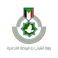 عبد المنعم خواجة يكتب:*حين تسقط وزارة الشباب والرياضه*؟!