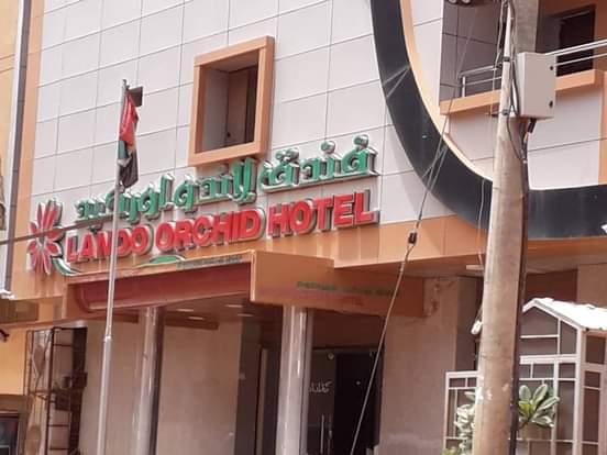 فندق اوركيد يكمل الجاهزية لاستقبال البعثات الرياضية